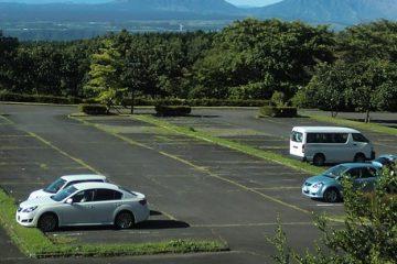 parking au meilleur prix image